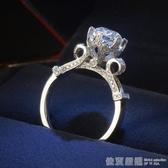 2017純銀新款仿真鑚戒女1克拉皇冠戒指女復古誇張創意飾品指環    依夏嚴選