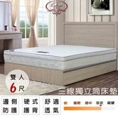 床墊【UHO】卡莉絲名床-日式和風三線6尺雙人加大硬式護背獨立筒床墊