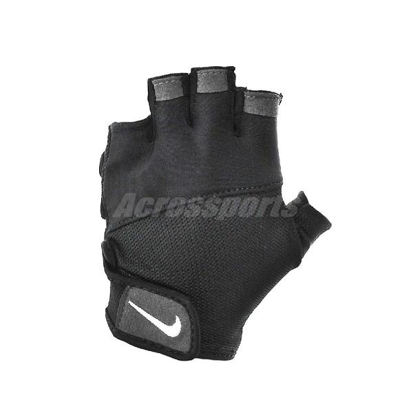 Nike 手套 Elemental Lightweight 女款 訓練 重訓 重量 健身 半指套 黑 【PUMP306】 NLGD2-010