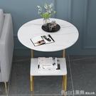 收納櫃 邊几小茶几桌子簡約現代北歐角几床頭桌臥室小型創意邊桌沙發邊櫃 開春特惠