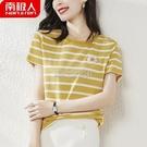 純棉短袖條紋T恤女2021夏新款韓版寬鬆百搭時尚上衣潮ins 快速出貨