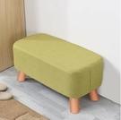 換鞋凳實木換鞋凳小矮凳子時尚布藝長凳客廳沙發凳創意穿鞋凳床尾凳板凳wy