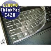 EZstick奈米銀抗菌TPU鍵盤保護膜-Lenovo ThinkPad E420 系列專用鍵盤膜