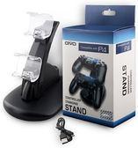 OVIO PS4 立體雙把手充電座 帶轉燈電鍍