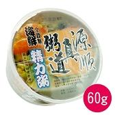 源順-真粥道系列-海鮮精力粥(60g/碗)(全穀類)