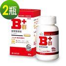 《台塑生醫》緩釋B群雙層錠(60錠/瓶) 2瓶/組