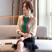 長袖襯衫 雪紡上衣 真絲襯衫女長袖高端秋裝新款時尚洋氣撞色印花桑蠶絲上衣潮T512-A紅粉佳人