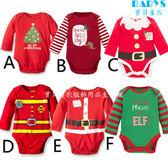 長袖 連身 哈衣 聖誕節老公公 精靈款 兔裝 四款 寶貝童衣