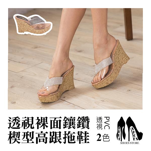 [Here Shoes]零碼39 2色 透視感V型鑲鑽楔型涼鞋 防水台 前高3CM後高10CM ◆MIT台灣製─KW125