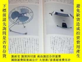 二手書博民逛書店COMPLETE罕見COLLECTION OF THE G-MARK SYSTEM : Good Design A