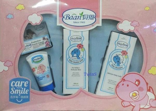 貝恩-嬰兒歡心禮盒四件組附提袋【熱賣】