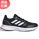 【現貨】Adidas NOVA FLOW 女鞋 慢跑 休閒 透氣 柔軟 黑【運動世界】EH1377