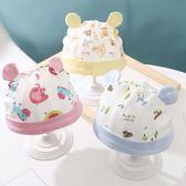 新生兒帽子護鹵門寶寶胎帽棉布透氣初生嬰兒夏季卡通涼帽單層薄款