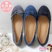 艾妮塔公主。中大尺碼女鞋。甜美系幸運結緣娃娃鞋 共3色。40~45碼 (D608)