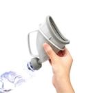 便攜式小便器 男女通用 應急小便斗 站立式尿斗 應急尿壺 戶外可攜式尿桶 應急小馬桶