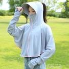 防曬衣女2020新款夏防紫外線透氣冰絲防曬衫短款長袖防曬服薄外套 米娜小鋪