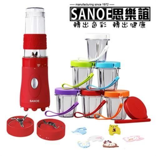 SANOE 思樂誼 B103 寶寶樂調理機 七彩輕巧果汁機 原廠3年保固