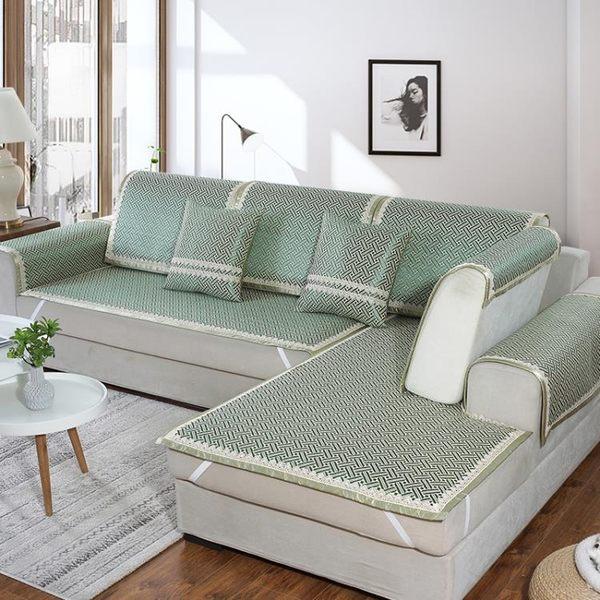 夏季沙發墊布藝防滑涼席冰絲涼墊坐墊非萬能全包沙發套沙發罩通用·Ifashion