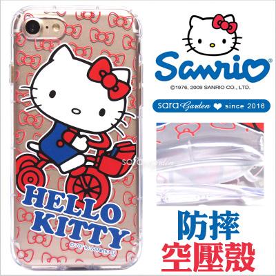 正版 Hello Kitty iPhone 8 7 6 6S Plus SONY Z5 Z5P 防摔殼空壓殼手機殼 三麗鷗