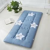 床墊 日式學生宿舍床墊床褥墊褥子墊單人1.8m床2米雙人1.2米1.5m床墊被【星時代女王】