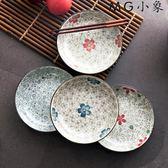 日式水果盤菜盤和風系列小碟子