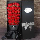 香皂花 情人節送女朋友香皂禮盒生日浪漫韓國創意高檔仿真玫瑰花