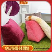 靠枕  抬腿枕 水晶絨可水洗抬腿枕/靠枕/三角枕 KOTAS