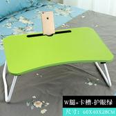 可以可折疊放在床上用的大學生吃飯書桌子小宿舍多功能懶人放寫字 TW