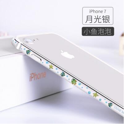 iphone7金屬邊框蘋果7plus手機殼邊框6s防摔6plus可愛卡通【5】