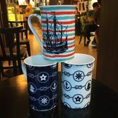 新骨瓷水杯 創意情侶馬克杯咖啡牛奶杯 男女水杯辦公杯子茶杯【店慶一周八九折下殺】