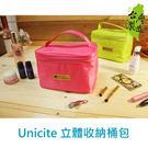 珠友 Unicite 立體收納桶包/化妝包-SN-20025