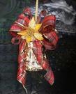 8吋刻花許願鐘 聖誕鐘串】聖誕節聖誕帽聖誕服花圈樹藤聖誕燈聖誕樹聖誕紅聖誕大鐘串b