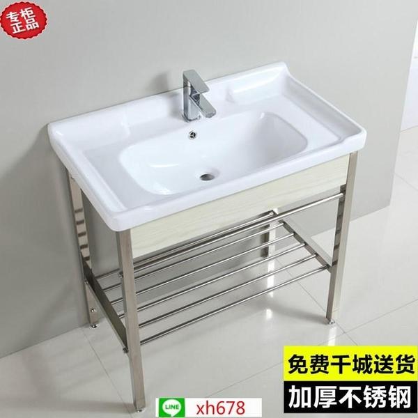 不銹鋼支架盆洗手盆洗面盆浴室柜臺盆小戶型一體盆落地式中邊盆【頁面價格是訂金價格】