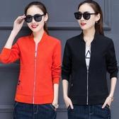 棒球服女外衣秋季新品百搭正韓時尚印花寬鬆短外套薄款夾克衫