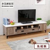【多瓦娜】MIT維特6尺電視櫃(石面/岩板)-梧桐色/古橡木色-20036