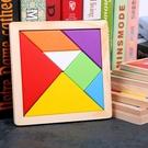 七巧板兒童益智磁力拼圖