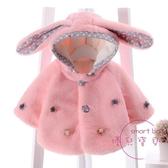 兒童披風 女寶寶公主秋冬外套兒童鋪棉披風斗篷童裝洋氣【快速出貨】