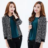 闕蘭絹  舒適透氣100%蠶絲拉鍊外套-6688(斑點)