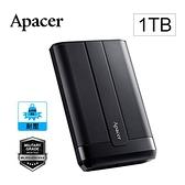 全新 Apacer AC732 1TB 2.5'' 軍規硬碟 黑 ( AP1TBAC732B-2 )