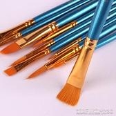 10支裝藍色桿尼龍毛水粉水彩油畫筆套裝美術學生筆刷 丙烯顏料美術【凱斯盾】