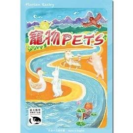 『高雄龐奇桌遊』 寵物 PETS 繁體中文版 正版桌上遊戲專賣店