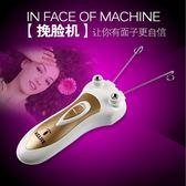 除毛器 女士 充電動臉部脫毛器全身拔毛器挽臉器挽面器面部除毛開臉絞臉