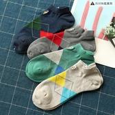襪子男短筒淺口短襪棉質運動隱形透氣船襪【奇趣小屋】