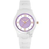 【台南 時代鐘錶 MANGO】西班牙時尚 羅馬字 鏤空 陶瓷錶帶女錶 MA6747L-77 白/紫 34mm