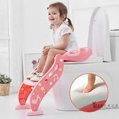 兒童坐便器 兒童馬桶梯寶寶坐便器男孩女孩尿便盆小孩坐墊圈嬰兒座便器可折疊XW 全館免運