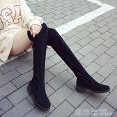 小辣椒粗跟過膝長靴女士黑色平底低跟瘦腿長筒靴子 鹿角巷