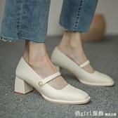 中跟鞋 粗跟瑪麗珍鞋女復古2021年新款春秋季赫本風高跟鞋設計感小眾單鞋 618購物節