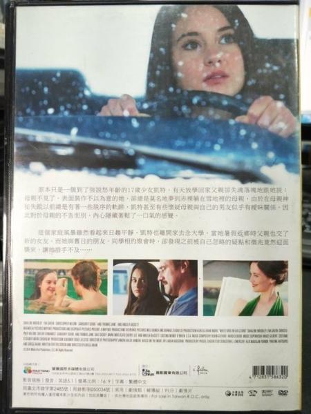 挖寶二手片-Z16-023-正版DVD-電影【暴風雪中的白鳥】-神秘肌膚導演*分歧者-雪琳伍德莉(直購價)