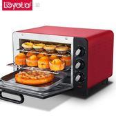 220vL多功能電烤箱 家用自動 烘焙迷你小型烤箱YYS 【創時代3c館】