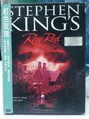 影音專賣店-Z02-031-正版DVD【紅色玫瑰】-史蒂芬金*麥特基斯勒*茜西崔維斯
